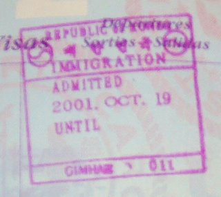 Korean Passport Stamp