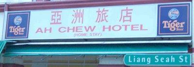 Ah Chew Hotel