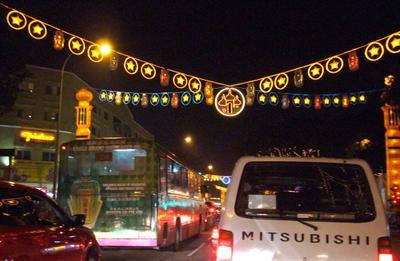 Geylang Road, at night.