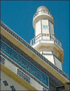 The Minaret of the Islamic Cultural Center of Tempe
