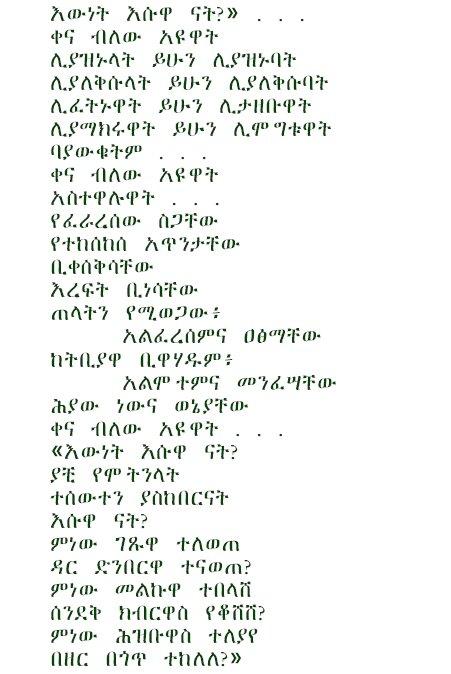 top 10 disease in ethiopia pdf