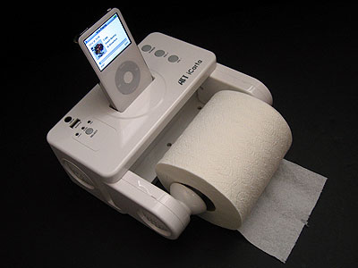 The Fashion Beat Bathroom Buddy Icarta Stereo Dock Toilet Paper Holder - Icarta-ipod-dock-and-toilet-roll-dispenser