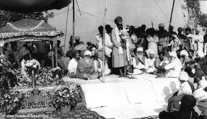 Sant bhindranwale wife sexual dysfunction