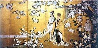 Yang Gui Fei