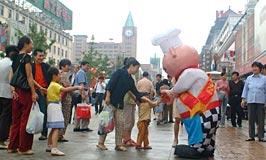 wfj street inflatable guy