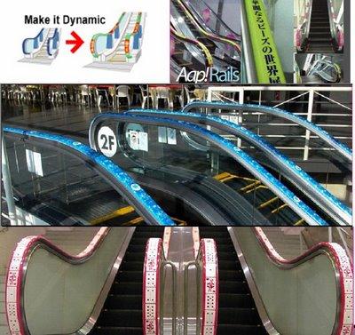 publicidad en barrandillas escaleras mecánicas