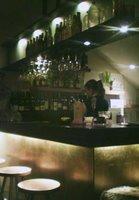 Mystery Bar #32 - the bar