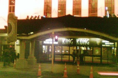 Embassy entrance being prepared for King Kong premiere