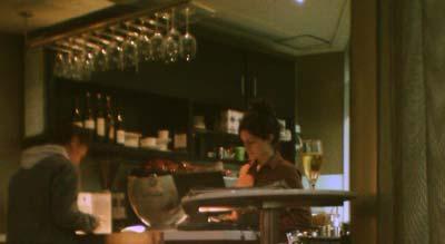 Mystery bar #44 - the bar