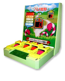 Dokidoki Hebi - Namco, mechanical Whack a Mole type game.