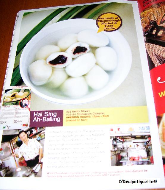 rupa ice cream parlour menu