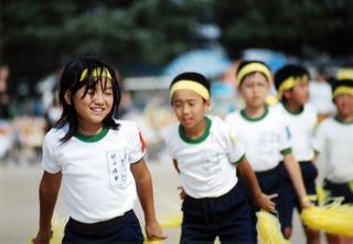Niriagawa Nishi Elementary yellow team cheer