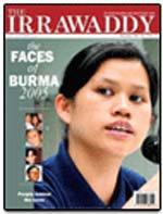 Charm Tong (c)Irrawaddy Magazine