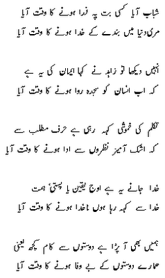 roman in hindi