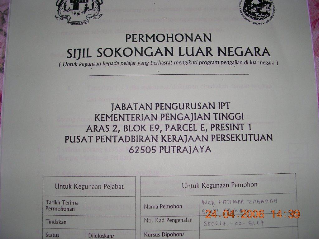 Nurfatimahz Puteri June 2006 Soul Out Utusan1 Abang Nik Ape Ek D S U Persatuan Mahasiswa Malaysia Di Maghribi Pmmm Ada Bagitau Ana Dia Dah Terima Surat Juga Surat2 Sahabat Yang