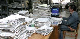 La tecnología de Punta de Cajanal para sus archivos