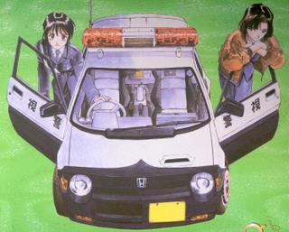 The standard model for all police cars in the world should be the early 1980s Honda Today. Who cares if the model was never exported to North America because of poor crash test scores and the car would be a deathtrap for police officers in high speed car chases? It's just so KAWAII cute!