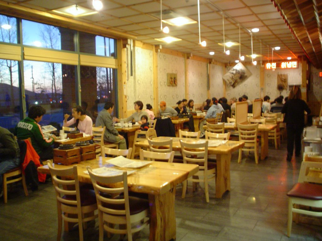 Book Chang Dong Tofu HouseDuluth Atlanta food and restaurant