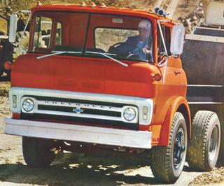 Chevrolet Series 60 Steel Tilt