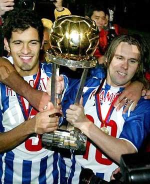 Fc Porto - Campeão do Mundo