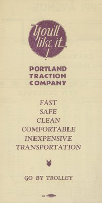 Jim Fisher Volvo Portland >> Cafe Unknown
