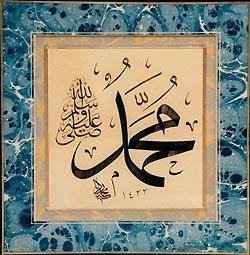 Mohamed Zakariya calligraphy
