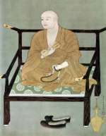 Image of Kukai