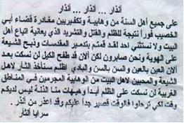 Abu Al-Khasib flier