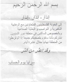 Threat letter to Palestinians in Baghdad