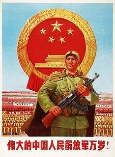 Niech żyje wielka Chińska Armia Ludowo-Wyzwoleńcza! 伟大的中国人民解放军万岁!