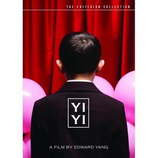 Edward Yang - Yi Yi - A One and a Two