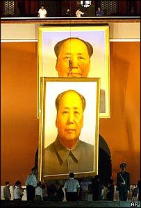 Mao i zmiana obrazu