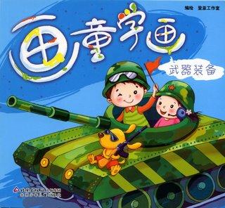 Military Weaponry for Kids - Nazwy broni dla dzieci