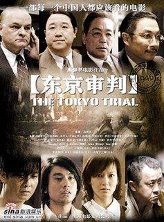 东京审判 Tokyo Trial - Proces tokijski/Procesy tokijskie