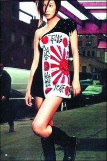 Vicki Zhao Wei Imperial Japanese Army Flag Dress - Sukienka Vicki Zhao z flagą armii japońskiej