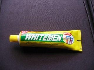 白人牙膏 - Whitemen