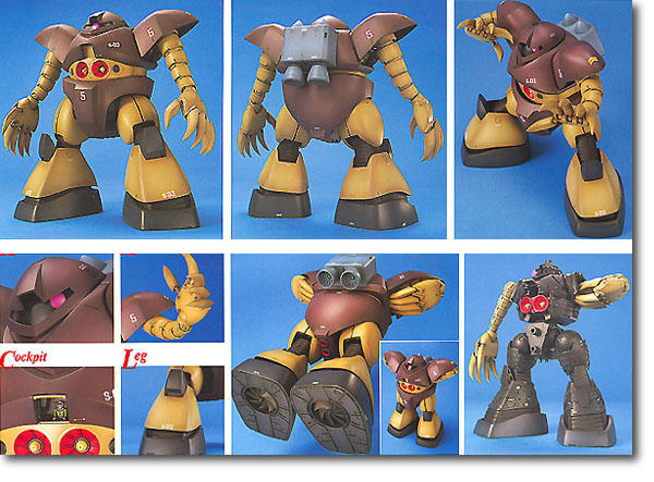 Image result for MG MSM-03 Gogg
