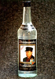 http://markinmexico.blogspot.com/ Mark in Mexico, Vladimir Zhirinovsky, Russian anti-Semite politician, Zhirinovsky's private label vodka, moderate to conservative opinion on news politics government and current events. News and opinion on Mexico.