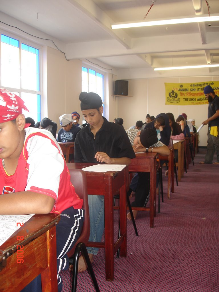 essay writing competition 2006
