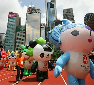 Friendlies Mascots Olympic Beijing 2008