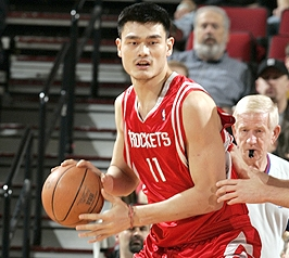 Yao Ming Basketball NBA Star China