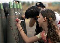 hezbollah, hamas and israel