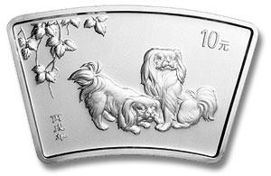 Year of the dog silver coin