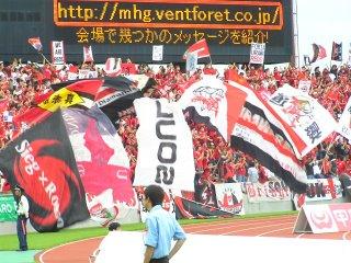 アウェー参戦2006年7月29日in小瀬スタジアム ヴァンフォーレ甲府Vs浦和レッズ