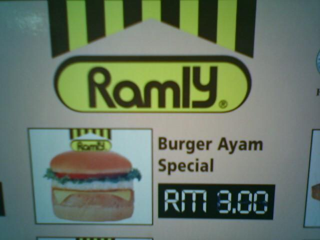 case 1 ramly burger Here are some of best ramly burger stalls in town share tweet restaurants, street food brother john burger stall damansara home of the famous master burger (two ramly beef/chicken patties with .