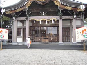 Front of shrine