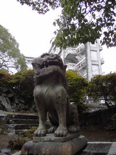 Shrine guard dog