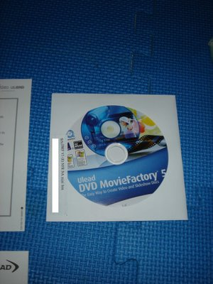 The installation disk