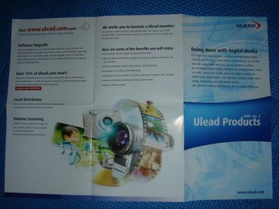 Paper to introduce digital media and Ulead products