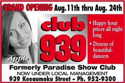 Models in Club 939 Ads